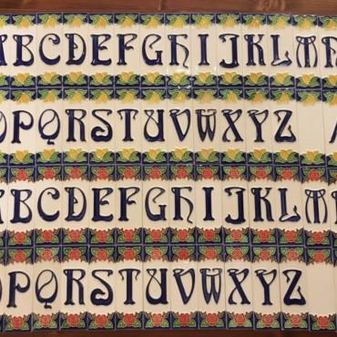 Letters H 10 CM